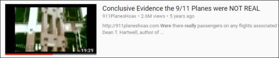 Hoax Vid YouTube