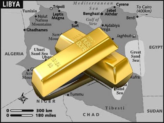 LIBYAN GOLD 560