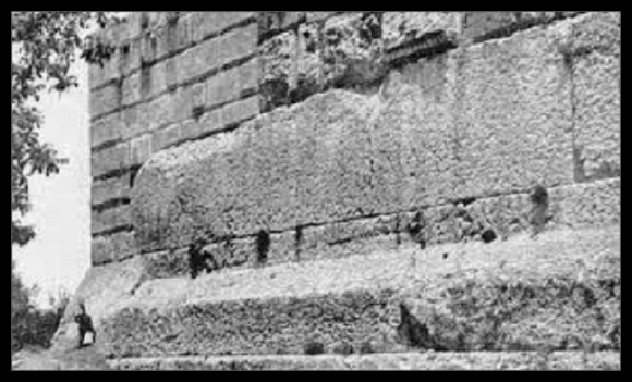 BAALBEK BLOCKS BAAL WIDE