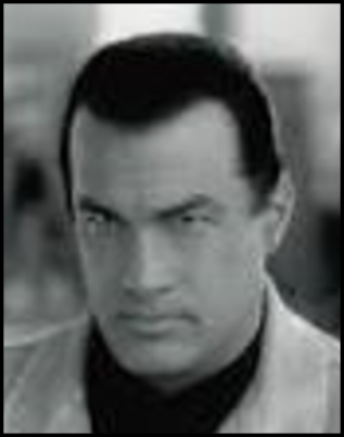 seagal head crop