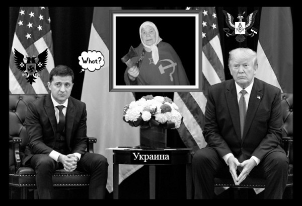 Trump Ukraine comedian and mother 600 BETTER